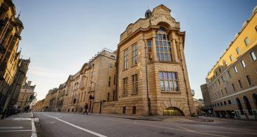 Humphry Memorial Museum in Cambridge