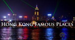 Hong Kong Famous Places
